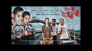 مهرجان مسلسل مصطفى شعبان ابو البنات  رمضان 2016 تيم الكلامنجيه