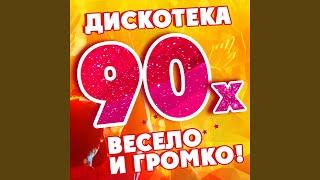 Секс по русски