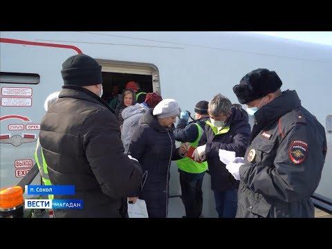 Магадан встречает прибывших санитарно-силовыми кордонами