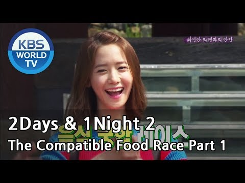 2 Days & 1 Night - 1박 2일 - The Compatible Food Race Part.1 (