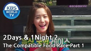 2 Days 1 Night 1박 2일 The Compatible Food Race Part 1 2013 06 23