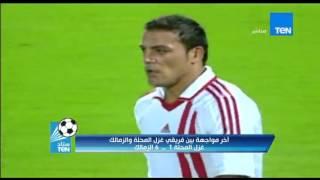"""مجدي عبدالغني: فريق غزل المحلة بيلعب """"حلاوة روح"""""""