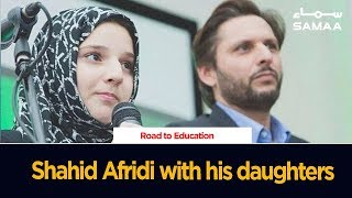 Road to Education | Shahid Afridi with his daughters | SAMAA TV | 15 October 2019