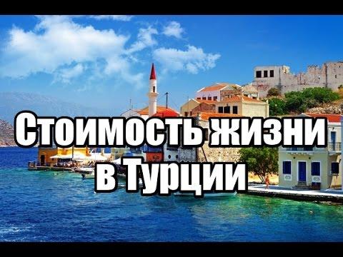 Турция достопримечательности, статьи, фото