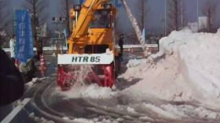 除雪機械・実演会/HTR85 (2/3)