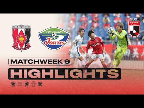 Urawa Tokushima Goals And Highlights
