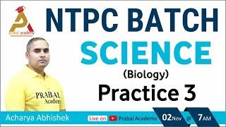 NTPC  Special  Batch ||  Science (Bio) || Acharya Abhishek || (02/11/2020) || 9:00 AM