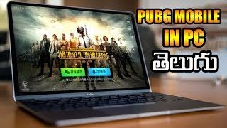 How To Play PUBG Mobile On PC ( or ) Computer In Telugu   PUBG TELUGU   KTX Telugu Gamer