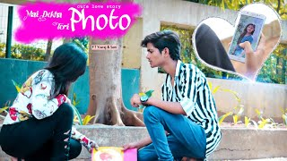 Photo | cute love story | Luka chuppi | Karan S | Rukuu Creation