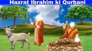 Hazrat Ibrahim ki Qurbani ka Waqia   Hazrat Ismail AS Ka Waqia