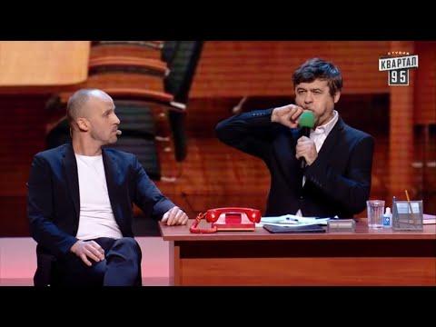 Прикол в центре переписи населения. Смешные пародии, приколы и юмор | Вечерний Квартал 2020 ЛУЧШЕЕ - Видео онлайн