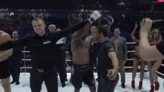 21 апреля во Владивостоке Fight Nights Global 63