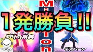 【妖怪ウォッチぷにぷに】七つの大罪ミッション1チームだけで完全攻略! Yo-kai Watch