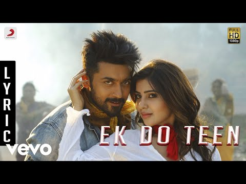 Anjaan - Ek Do Teen Lyric | Suriya, Samantha | Yuvan