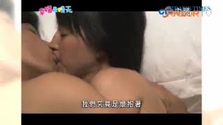 Video Kissing experts (Mike He and Janine Chang Pt 1) download MP3, 3GP, MP4, WEBM, AVI, FLV April 2018