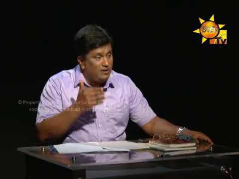 Hiru TV Salakuna - State Minister of Power and Renewable Energy