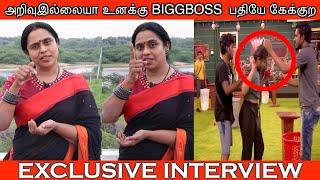 Bigg Boss பத்திய கேக்குற நீ வீட்ட விட்டு வெளிய  போங்க பா - ஆவேச பட்ட Viji Chandrasekhar | Interview