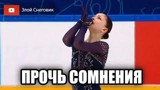НЕМНОГО ГРУСТНО Софья Самоделкина Короткая Программа Финал Кубка России 2021