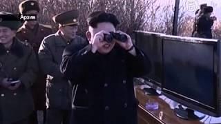 Оружие КНДР: КНДР объявила о создании мини ядерного заряда