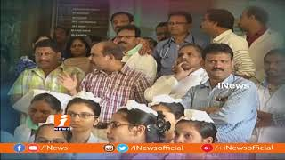 Telangana Contract Health Department Doctors To Strike From July 1st   iNews