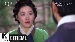 [MV] ZIA(지아) _ Why(왜 그댈) (Saimdang, Memoir of Colors (사임당, 빛의 일기) OST Part.5