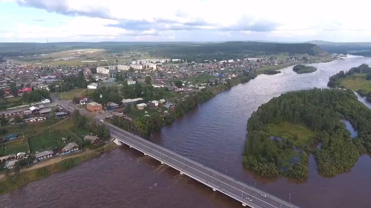 Фото город нижнеудинск