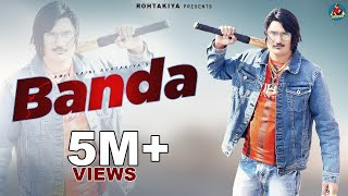 Banda ( Official Video ) Amit Saini Rohtakiya | New Haryanvi Songs Haryanavi 2021