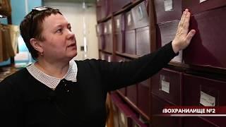 Документальный фильм про Барышский архив