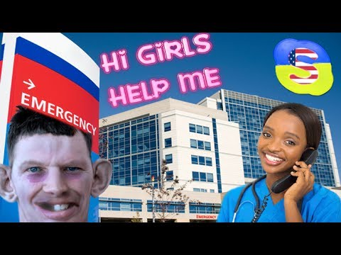 груповуха в американской больнице