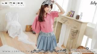 Davichi - One Person - Smile arabic sub,