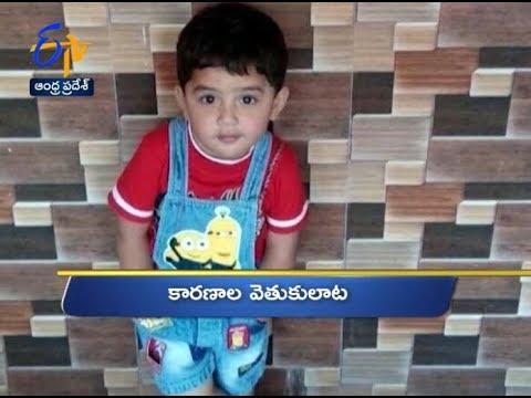 7 PM | Ghantaravam | News Headlines | 25th July 2019 | ETV Andhra Pradesh