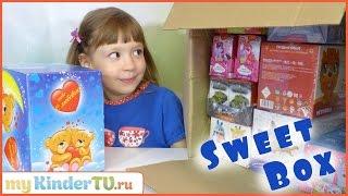 ВСЕ Коллекции Sweet Box!!! Открываем большую коробку с коллекциями!