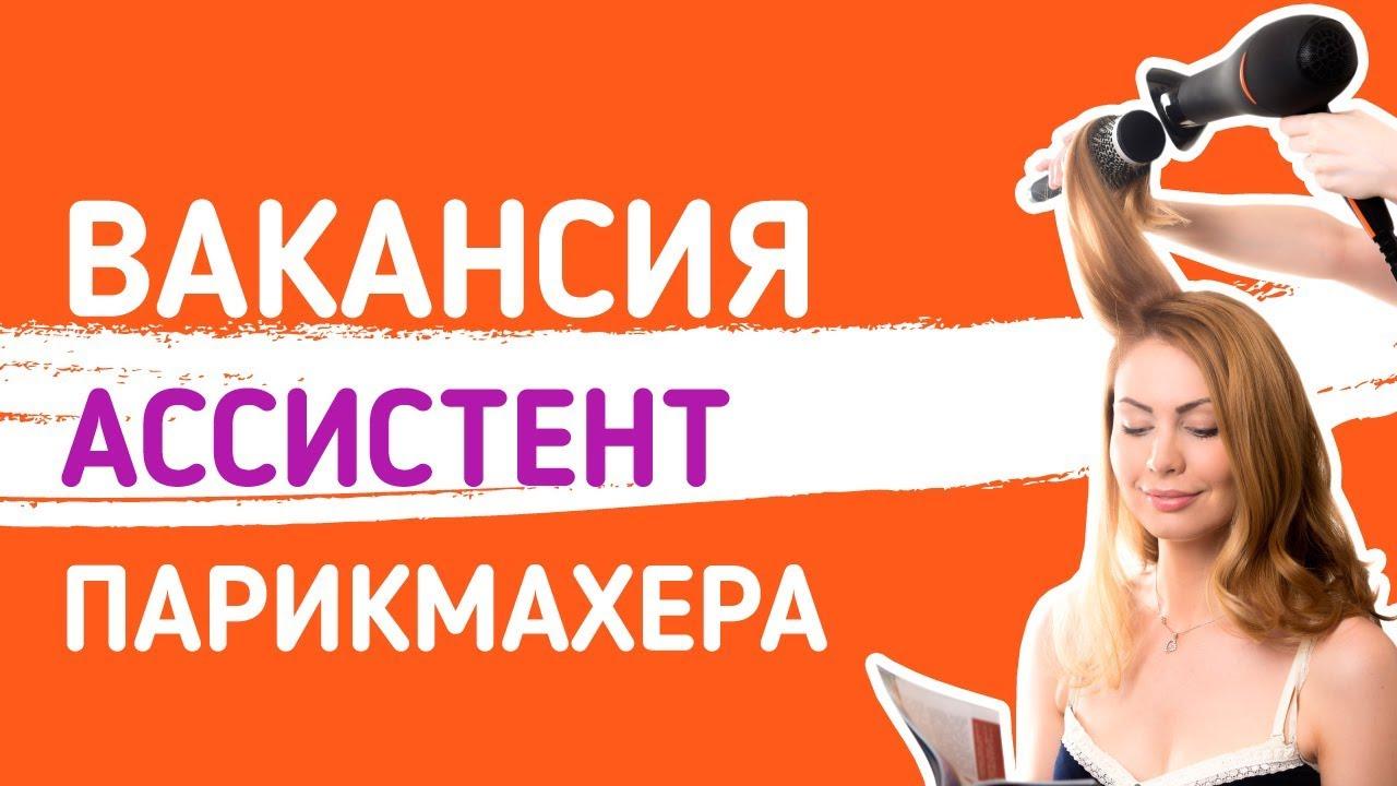 Работа в москве фрилансер вакансии фриланс газета