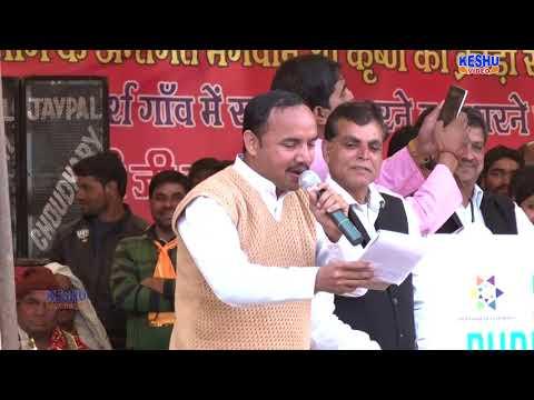 Latest Haryanvi Ragni 2018 || Nardev Beniwal || स्वागत गीत || Managarhi Competition || Keshu Music