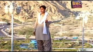 Beha Sala | Shah Jaan Dawoodi | Vol 14 | Balochi Song | Balochi World