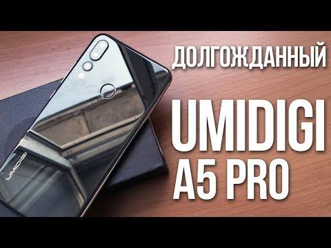 Смотрим на UMIDIGI A5 Pro  - Распаковка и предварительный обзор смартфона с 3 камерами