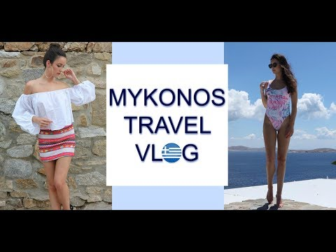 Mykonos Travel Vlog | Greece | HOLIDAY FUN 2017 | Greek Vacation |