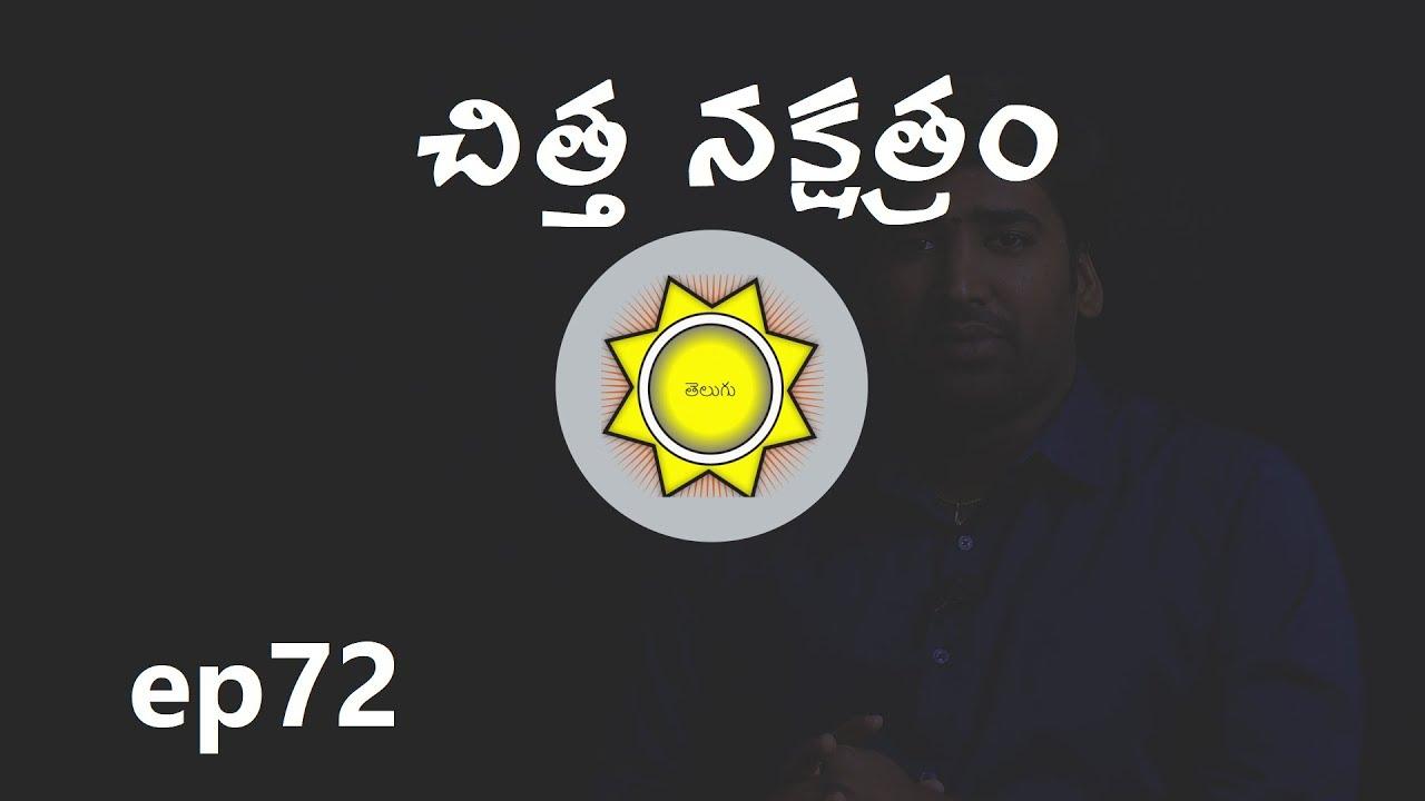 14 Chitra Nakshatra - RVA Astrologers