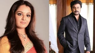 Dileep and Manju Warrier Together Again | Hot Malayalam news