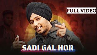 Sadi Gal Hor Harinder Samra Free MP3 Song Download 320 Kbps
