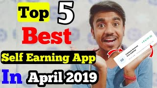Top Five Best Self Earning App To Earn Paytm Cash With Unlimited Tricks in Hindi || Google Tricks