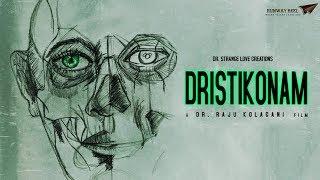 Dristikonam Telugu Short Film || Latest Short films 2019 || Runway reel || By Raju Kolagani