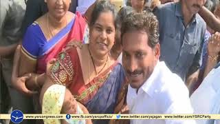 YS Jagan 226th day Praja Sankalpa Yatra visuals kakinada -01 aug 2018