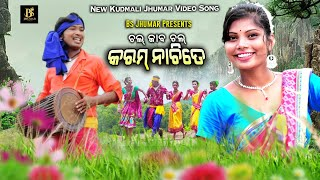 Download New Kudmali Jhumar Song  Chol Jaba Karam Nachite II New Karma Song
