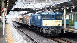 2018/09/14 【譲渡配給輸送】 205系 M13編成 EF64-1032 東松戸駅