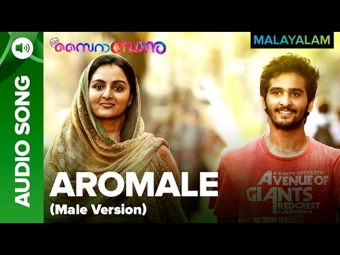 Aromale (Male Version) (Full Audio Song) |...
