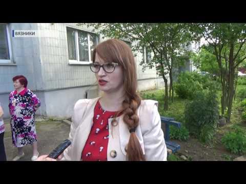 2017 06 23 HD Вязники ЖКХ