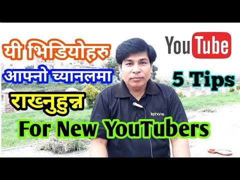 Don't Do These 5 Mistakes on YouTube Channel - Save Your Channel from Copyright Strikes [In Nepali]