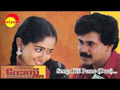 Kili Penne (Duet)  -  Dhosth