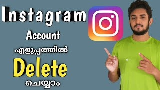 Instagram account delete malaỳalam |How to delete instagram account permanently |Instagram delete |